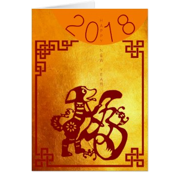 Chinese Dog Year 2018 Red Papercut Gold Greeting Card