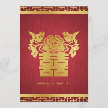Chinese Double Happiness Wedding Invitation