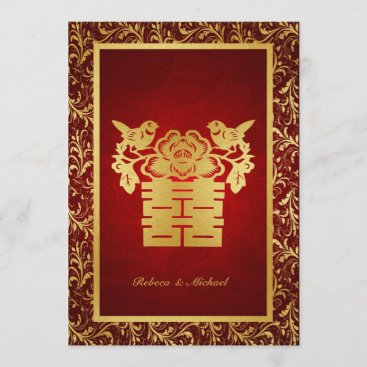 Chinese Love Birds Double Happiness Invitation
