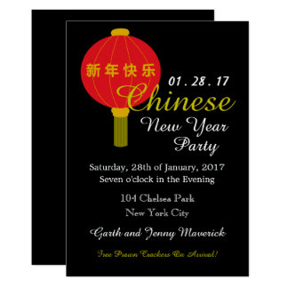 Chinese new year party invitation wording merry christmas and chinese new year party invitation wording stopboris Image collections