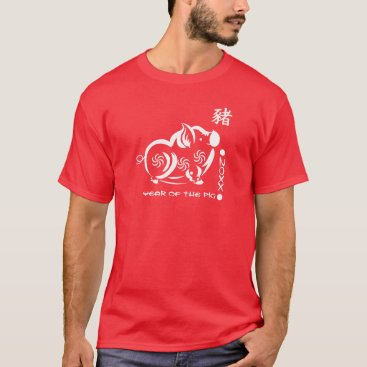 Chinese Year of the Pig T-Shirts