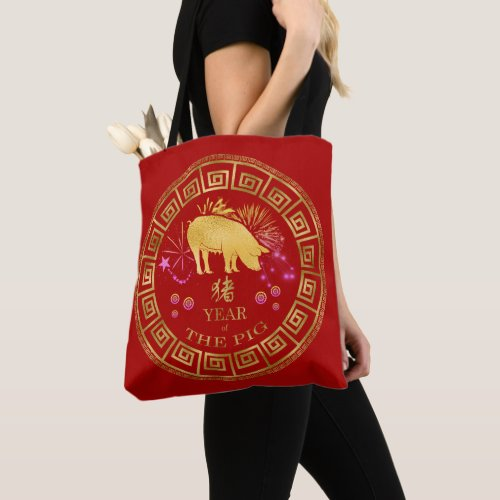 Chinese Zodiac Pig Red/Gold ID542 Tote Bag