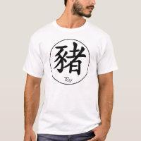 Chinese Zodiac - Pig T-Shirt