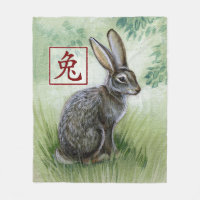 Chinese Zodiac Year of the Rabbit 2015 Fleece