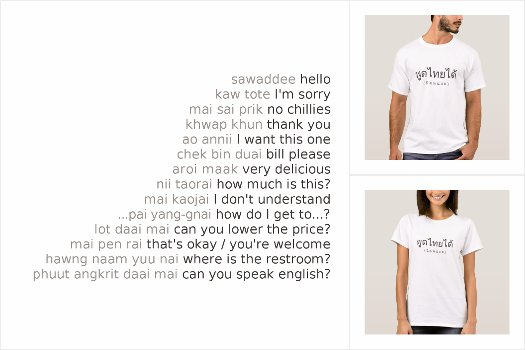 Cool Thai T-shirts