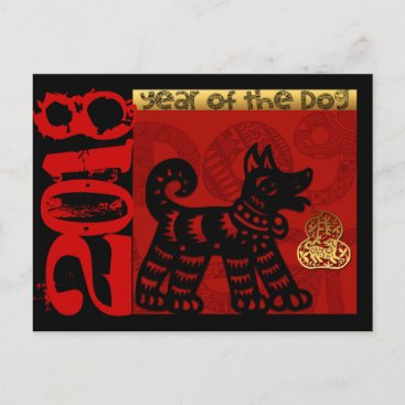 Custom 2018 Year of the Dog Chinese Year Zodiac H Holiday Postcard