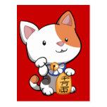 Cute Maneki Neko (Lucky Beckoning Cat) Postcard