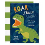 ❤️ Roar Let's Party Fun Dino Birthday Party Invitation