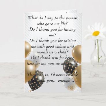 DNHallmark EXCLUSIVE: Mom's Birthday Card