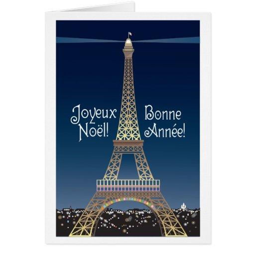 Eiffel Tower Christmas Greeting Card Zazzle