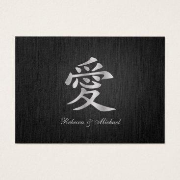 Elegant Chinese Love Symbol RSVP Cards