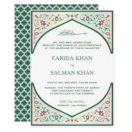 Elegant Persian Mosaic Art Ic Muslim Wedding Invitation