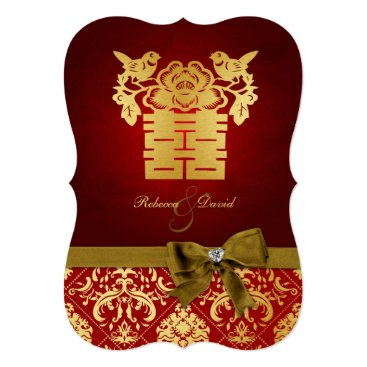 Elegant Red and Gold Chinese Double Happiness Invitation