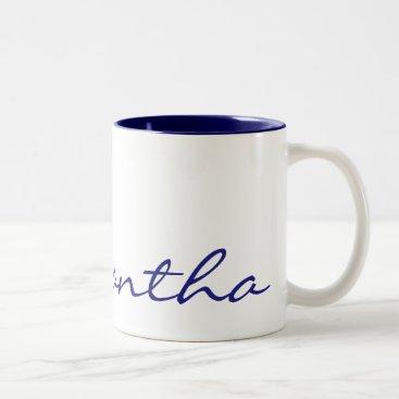 elegant simple modern chic trendy monogram blue Two-Tone coffee mug