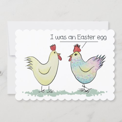 Funny Chicken was an Easter Egg Holiday Card