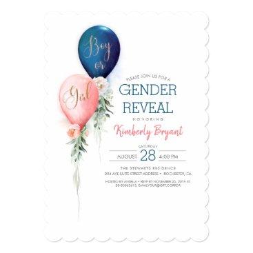 Gender Reveal Balloons Baby Shower invitation