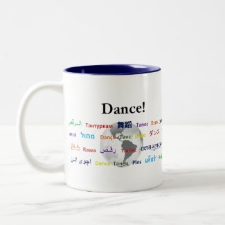 Global Dance - The Global Language (Customizable) Mugs