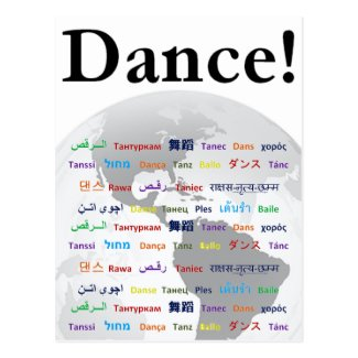 Global Dance - The Global Language (Customizable) Post Card