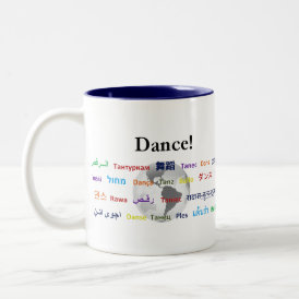Global Dance - The Global Language (Customizable) Two-Tone Coffee Mug