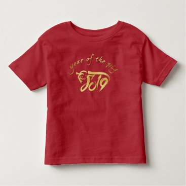 Gold - Year of the Pig - Chinese New Year 2019 Toddler T-shirt