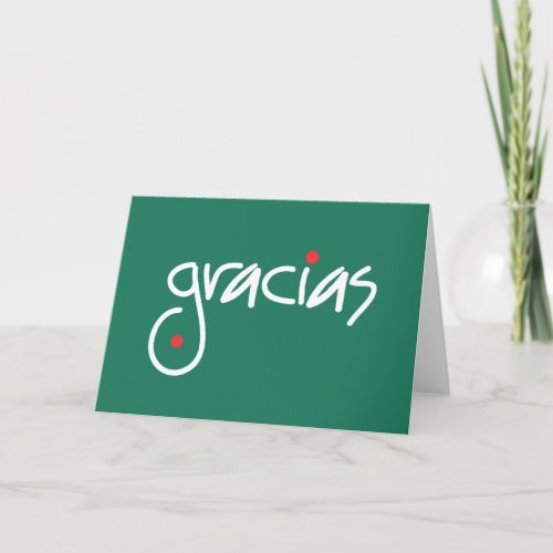 Gracias Christmas Thank you in any language