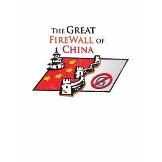 Great Firewall of China shirt