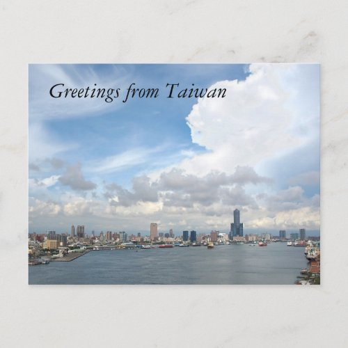 Greetings from Taiwan postcard
