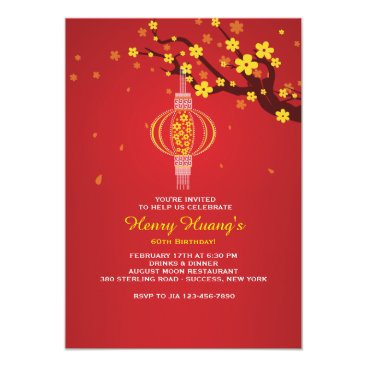 Hanging Lantern Invitation