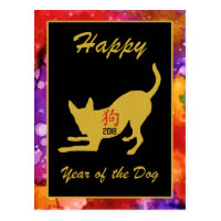 Happy Chinese New Year of the Dog Chic Watercolor Postcard