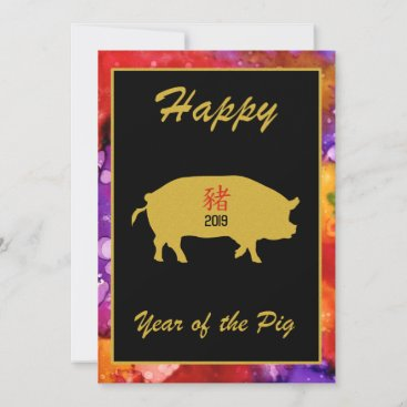 Happy Chinese New Year of the Pig 2019 Watercolor Holiday Card