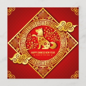 Happy Chinese New Year - Year Of The Dog Holiday Card