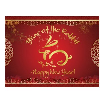 Happy Chinese New Year - Year of the Rabbit Postcard