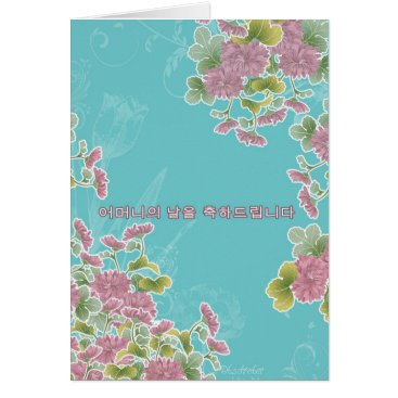 Happy Mother's Day card in Korean