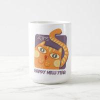 Happy New Year 2018 Cute Cat classic Mug