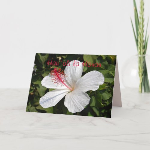 Hawaiian Happy Birthday White Hibiscus Card card