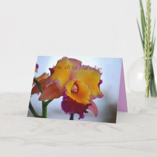 Hawaiian Happy Mother's Day Orange, Violet Cattley card