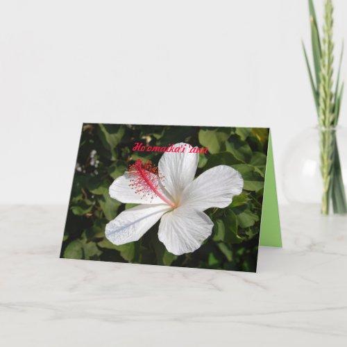 Hawaiian Wedding Congratulations White Hibiscus Ca card