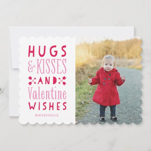 Hugs & Kisses| Valentine's Day Photo Card