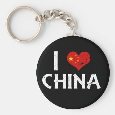 I Love China Keychain