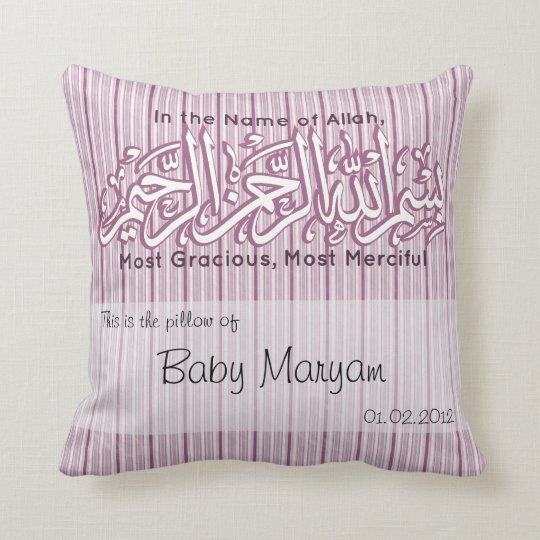 islamic islam aqeeqah baby name aqiqah muslim throw pillow zazzle com