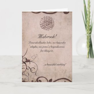Islamic Vintage Congratulation Cards