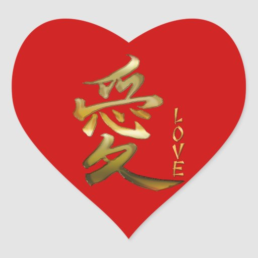 Live Laugh Love Kanji Symbols