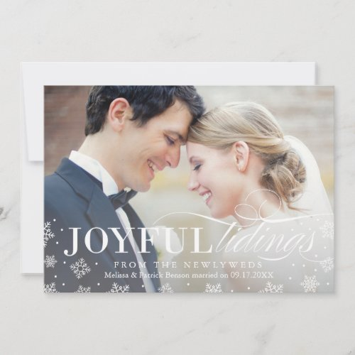 Joyful Tidings Newlywed First Christmas Card