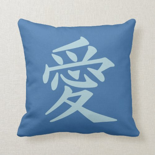 Kanji Love custom color & text throw pillows