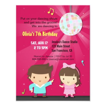 Kids Disco Ball Groove Dance Birthday Party Invitation