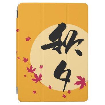 Korean Mid Autumn Calligraphy iPad Air Cover