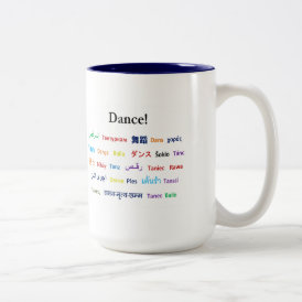 Language of Dance! Two-Tone Coffee Mug