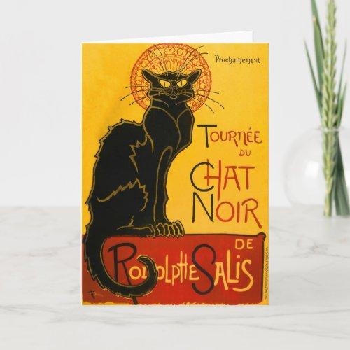 Le Chat Noir Vintage Black Cat Art Nouveau Retro Card