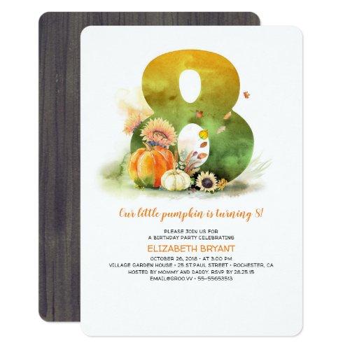 Little Pumpkin Fall 8th Birthday Party Invitation