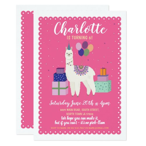 Llama Birthday Party Presents Pink Girl's Invite